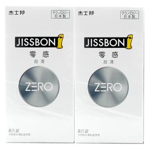 杰士邦天然胶乳橡胶避孕套第二盒1元购