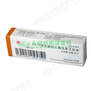 甘舒霖30r笔芯(30/70混合重组人胰岛素)