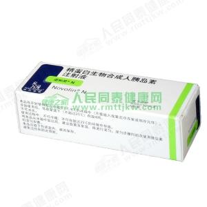 诺和灵n(精蛋白生物合成人胰岛素注射液)