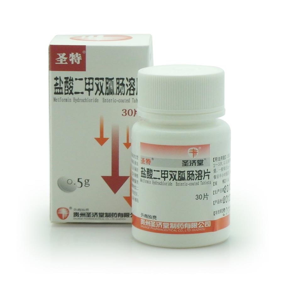 盐酸二甲双胍作用_【盐酸二甲双胍肠溶片】价格